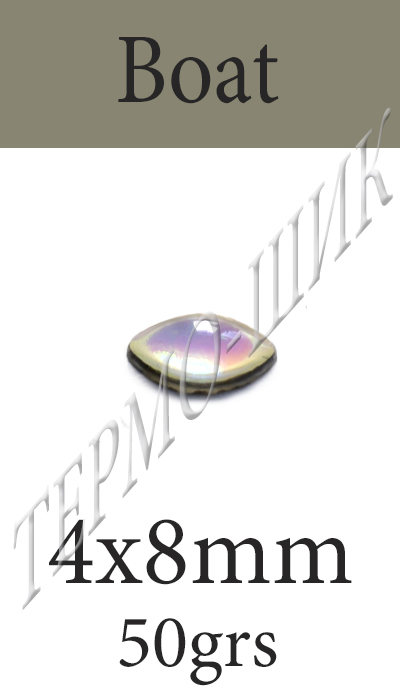 Страз Color Stone Boat 4x8mm