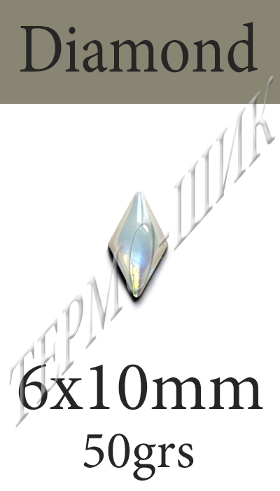 Страз Color Stone Diamond 6x10mm