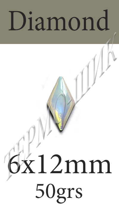 Страз Color Stone Diamond 6x12mm