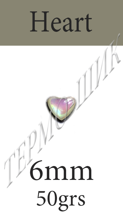 Страз Color Stone Heart 6mm