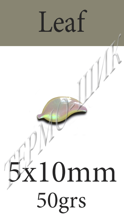 Страз Color Stone Leaf 5x10mm