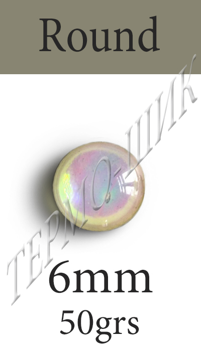 Страз Color-Stone Round 6mm
