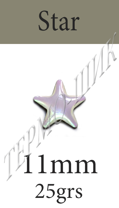Страз Color Stone Star 11mm