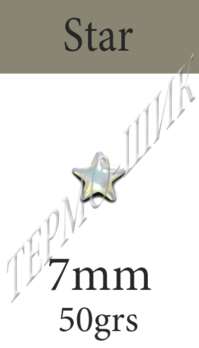 Страз Color Stone Star 7mm