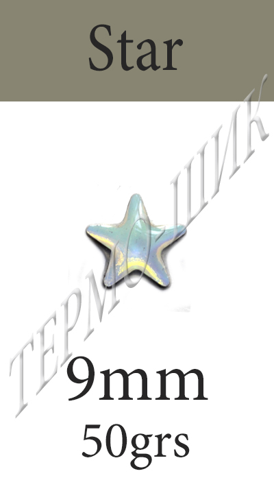 Страз Color Stone Star 9mm