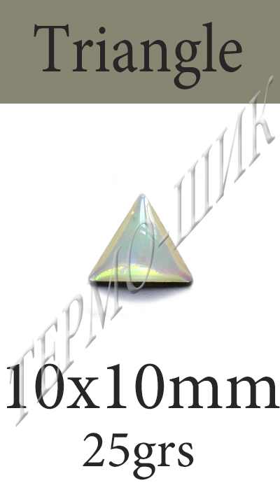 Страз Color Stone Triangle 10x10mm